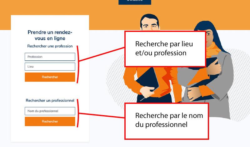 Formulaire de recherche de la page d'accueil